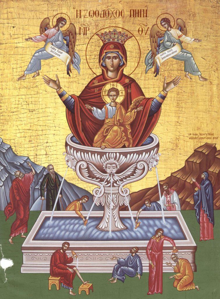 18. Vineri in Saptamana lum inata - Izvorul Tămăduirii (Vendredi lumineux - Mère de Dieu Source de guerison)